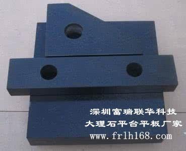 福建大理石平台
