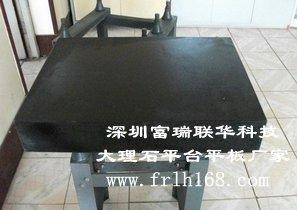 中山大理石平台