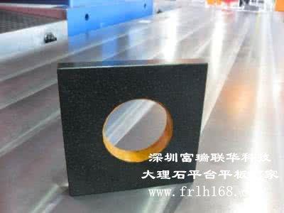 深圳大理石测量平台