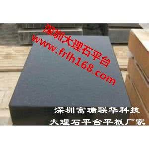 深圳大理石平台