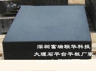 大理石平板平台