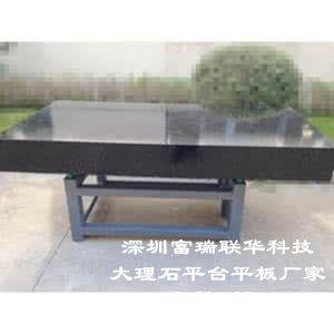 深圳花岗石平板