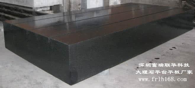 花岗石平板