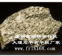 A型花岗岩