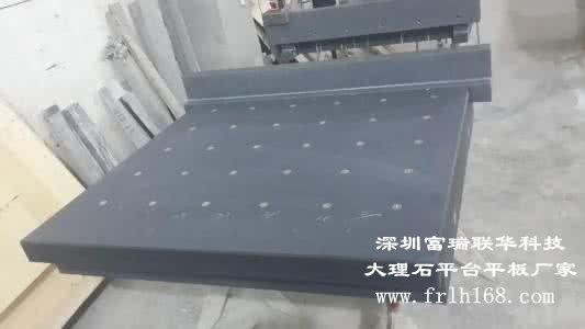 大理石平板修补技术