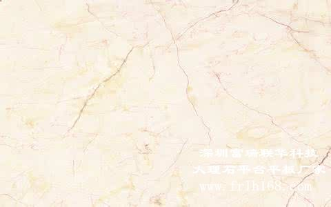 大理石瓷片