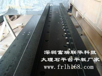 大理石平台构件产品