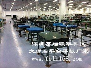 深圳大理石平台加工厂