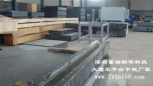 广州市大理石平台