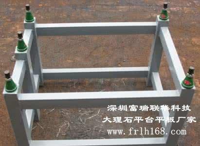 平板支架对保护大理石平台起重要作用