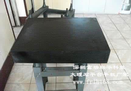中山大理石平台调试方法