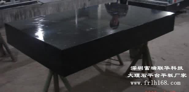 广州大理石平台产品