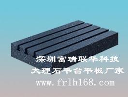 大理石平板做T型槽平台
