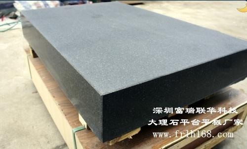 测量大理石平台表面粗糙度是多少