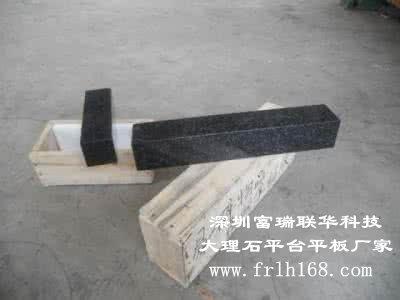 中山大理石平行规各种规格供应