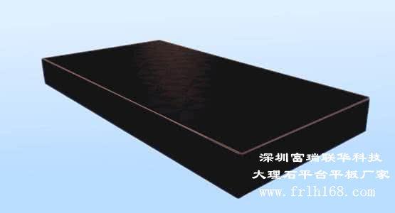 深圳花岗石平板|宝安花岗石平台推荐