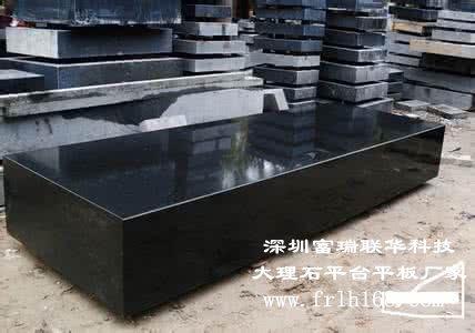 沙井花岗石平板的特点以及用途