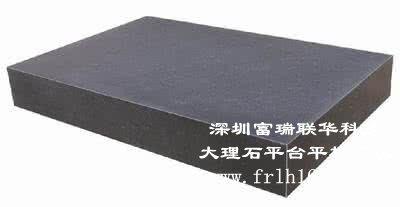 大理石平台花岗石检测平板300x200x50mm
