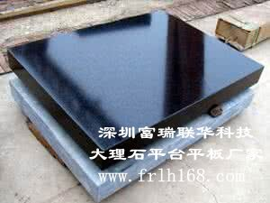 苏州大理石平台维修|上海维修大理石平台