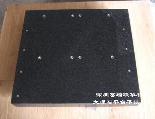 深圳大理石平台厂家直销 质量相同比价格