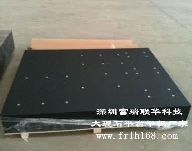 深圳福田的大理石平台 平板怎么样