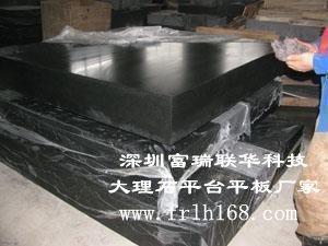 大理石平台厂家产品展示