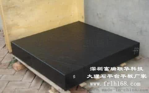 检验必须使用的高精度测量面大理石平板