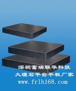 惠州大理石平台安装 安装大理石平台方法
