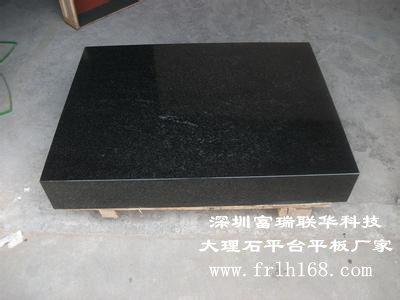 花岗石量具与检测平板应用在哪些方面?
