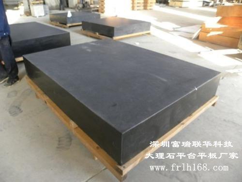 00级的1000x1500mm大理石检验平台