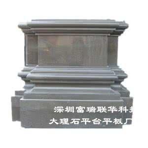 裝飾用的大理石底座