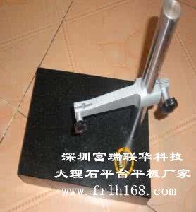 測量用的大理石底座